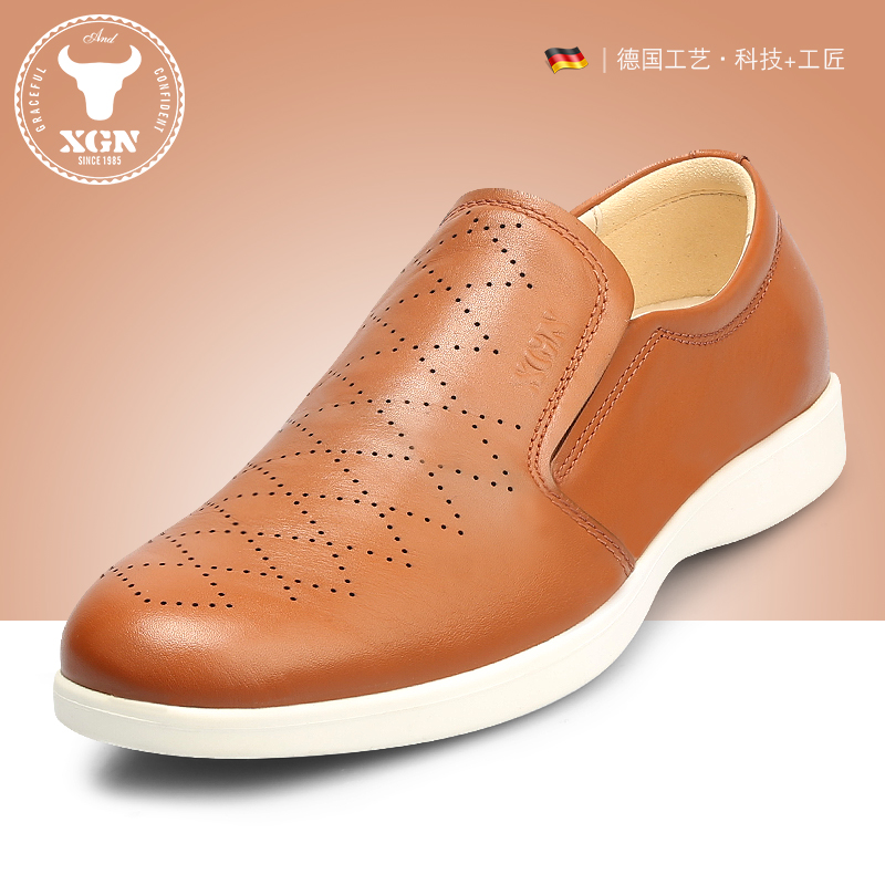 宾至男休闲鞋