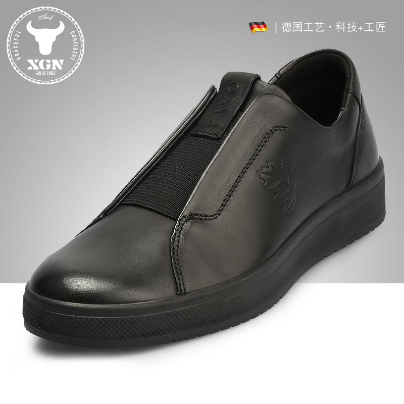 健达男养生鞋
